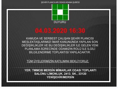 Güncellenme Zamanı: 25.02.2020 13:09:41